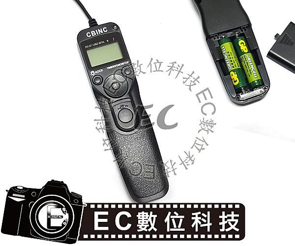 【EC數位】CBINC 液晶定時 電子快門線 RS-60E3 samsung GX-20、Nx100、NX11