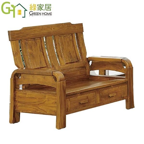 【綠家居】麥斯特 時尚柏木實木二人椅