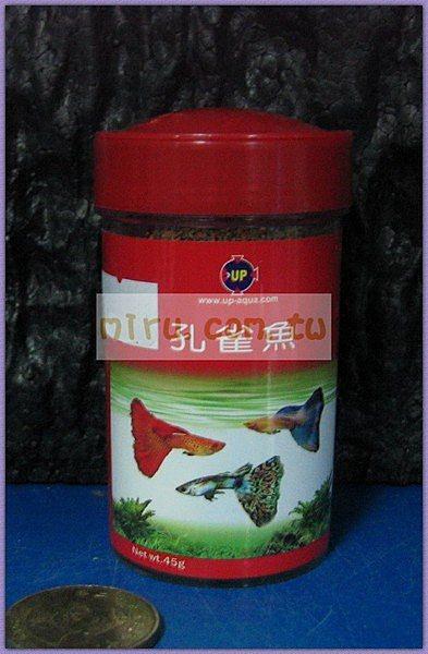 【西高地水族坊】雅柏UP 孔雀魚專用飼料100g