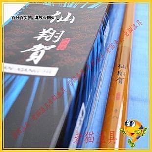 十八尺 5.4米競技台釣竿 碳素長節竿