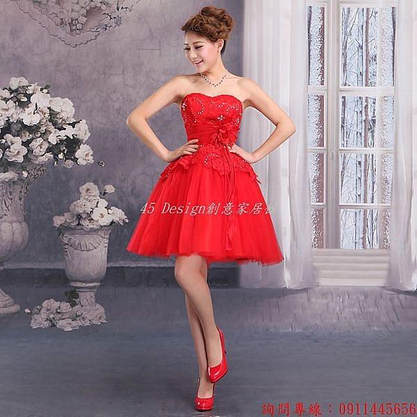 (45 Design)  客製化 定製款7天到貨   新款春夏紅色結婚 敬酒服新娘表演抹胸蕾絲短款