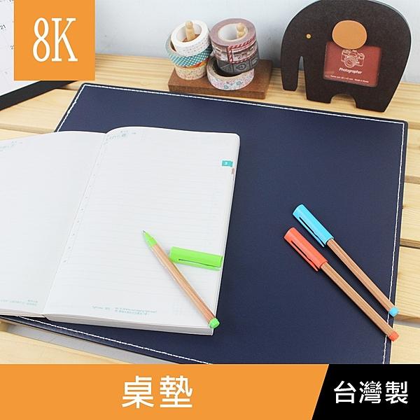珠友 LE-61049 8K Leader 辦公桌墊/寫字墊/滑鼠墊/墊版/印章墊/皮質