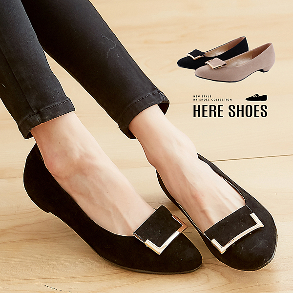 [Here Shoes]MIT台灣製絨皮尖頭方扣百搭淺口時尚淑女鞋娃娃鞋3CM低粗跟─KG803