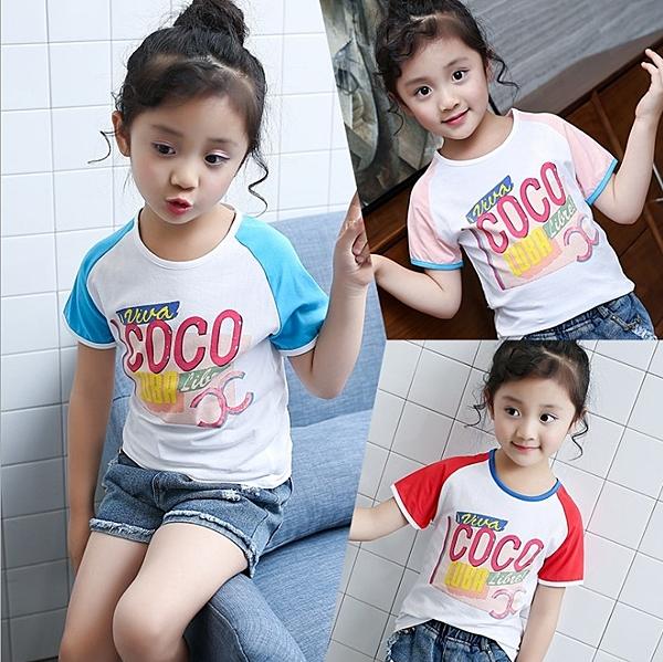 衣童趣 ♥韓版 中大女童 英文字母塗鴉 休閒T 拼接撞色 圓領短袖上衣