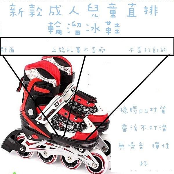 PU閃光可調式兒童溜冰鞋 成人直排輪鞋 可調整式 半軟式 鋁合金 七件式護具加鞋袋 調整長度 伸縮