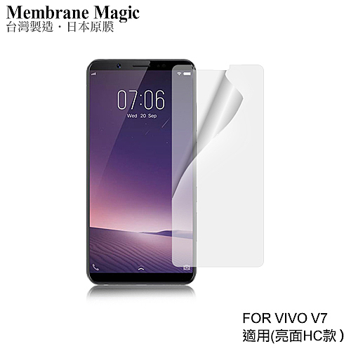 魔力 FOR VIVO V7 高透光抗刮螢幕保護貼(非滿版)