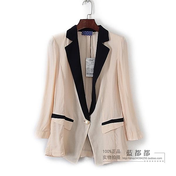 [超豐國際]百春夏裝女裝米色西裝式修身職業外套 32263(1入)