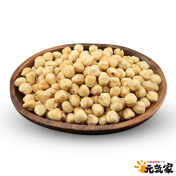 元氣家 烘焙薄鹽榛果(200g)