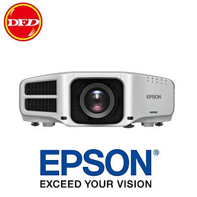 愛普生 EPSON EB-G7400UNL 大型場地投影機 5500流明 配標準鏡 支援選購電動超短焦鏡頭 公貨 EBG7400U