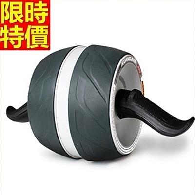 滾輪健腹器-可拆卸自動回彈腹肌運動瘦身肌肉健身器材69j9[時尚巴黎]