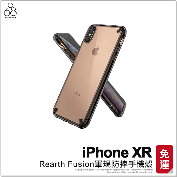免運 iPhone XR 防摔 Ringke Fusion 手機殼 透明背板 四角背蓋 保護殼 軍規 保護套 REARTH
