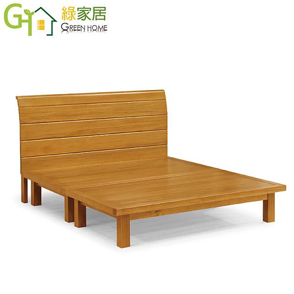 【綠家居】巴爾 時尚5尺實木雙人床台(不含床墊)
