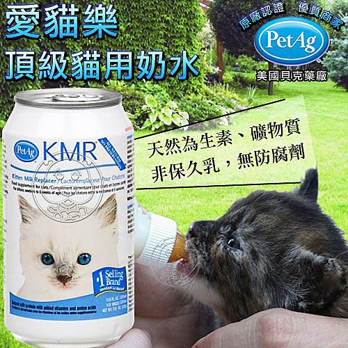 四個工作天出貨缺貨》美國貝克PetAg 愛貓樂 頂級貓用奶水236mlA1106