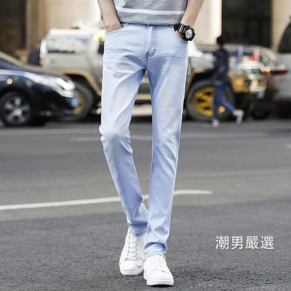 春夏新品淺藍色牛仔褲男修身小直筒褲青少年彈力磨白小清新潮厚款27-38淺藍色