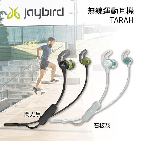 領卷再折200元 JAYBIRD Tarah 藍芽無線運動入耳式耳機 原廠公司貨