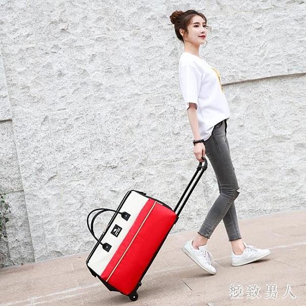 拉桿旅行包 韓版健身輕便拉桿包大容量短途旅游包手提運動女TA4118【極致男人】