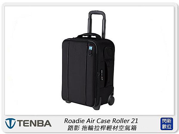 【分期0利率,免運費】Tenba 天霸Roadie Air Case Roller 21 路影拖輪拉桿輕材空氣箱 (公司貨)