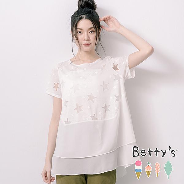 betty's貝蒂思 星星微透膚拼接雪紡上衣(白色)
