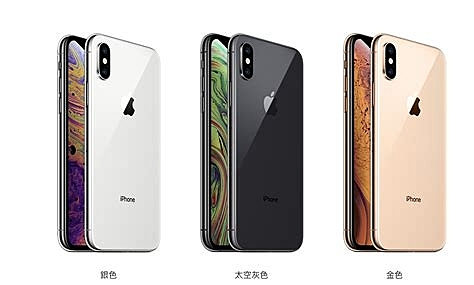 APPLE iPhone XS 64G