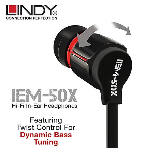 LINDY 林帝 IEM-50X 低音可調 耳道式 In-Ear 耳機 (20396)