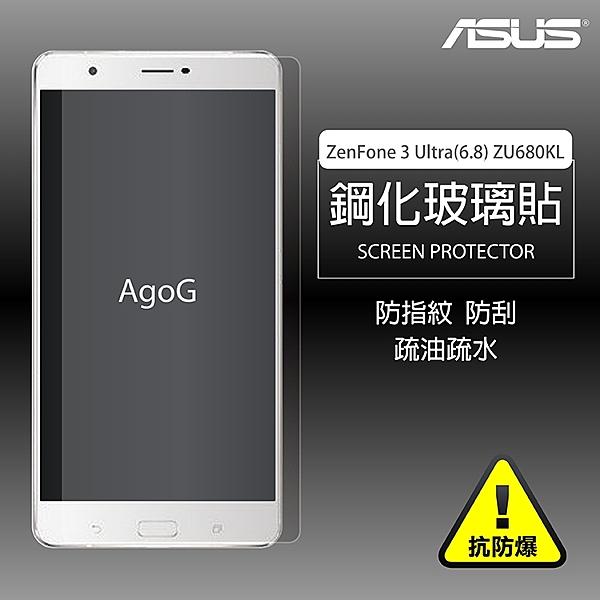 保護貼 玻璃貼 抗防爆 鋼化玻璃膜 ZenFone 3 Ultra(6.8) 保護貼ZU680KL