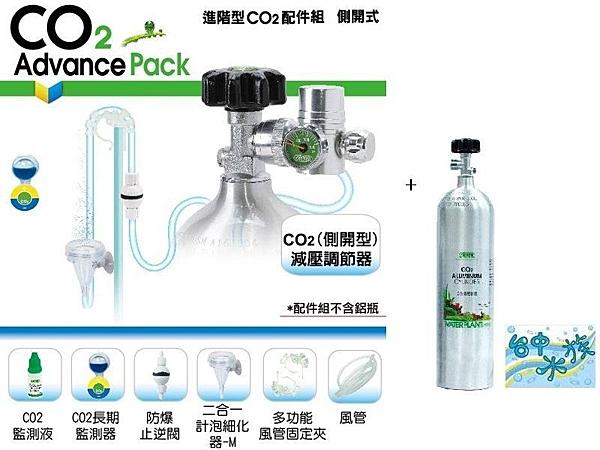 {台中水族}  ISTA -P711 ISTA 伊士達 進階型CO2配件組(側開型)+CO2高壓鋁瓶(側開式)(2.0L)  特價