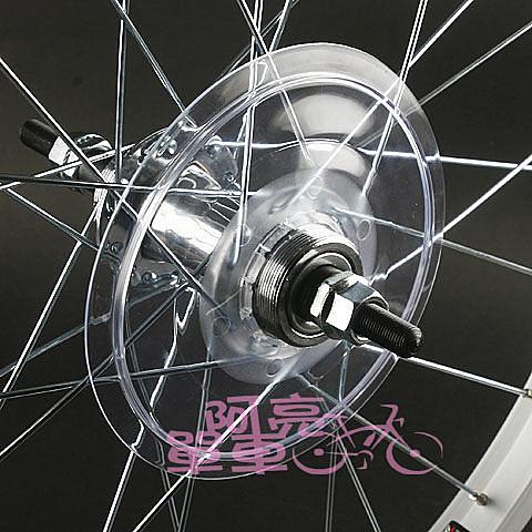 *阿亮單車*透明塑膠護盤,用於鎖牙式飛輪內側,套入固定《C33-913》