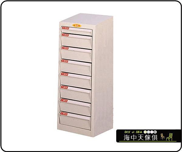 {{ 海中天休閒傢俱廣場 }} F-99 摩登時尚 A3 多功能置物櫃系列 A3-315NG 效率櫃