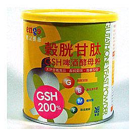 會昌 GSH穀胱甘肽啤酒酵母粉320g/罐 一罐 鷹記維他