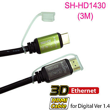 [NOVA成功3C]嘻哈部落 SeeHot (SH-HD1430) HDMI 1.4版(3M) 24K純金電鍍新世代超高畫質影音線  喔!看呢來