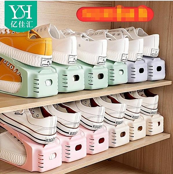 鞋架 整理家用置物架 省空間可調節雙層鞋托 宿舍鞋柜鞋子收納神器