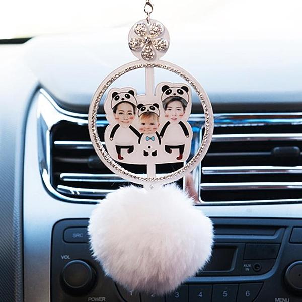 汽車掛件車內吊飾車載飾品diy照片定制韓國水晶掛飾吊墜擺件高檔 小明同學