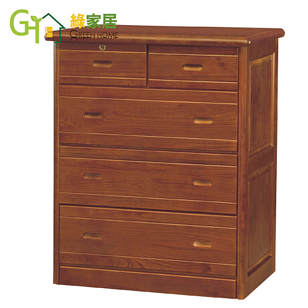【綠家居】馬特 柚木紋3.3尺實木五斗櫃