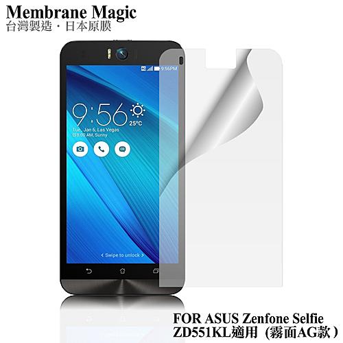 魔力 ASUS ZenFone Selfie ZD551KL 霧面防眩螢幕保護貼