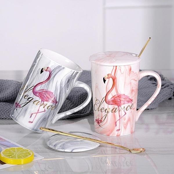 大理石紋陶瓷杯子帶蓋勺大容量馬克杯簡約北歐情侶杯廠家量多價優
