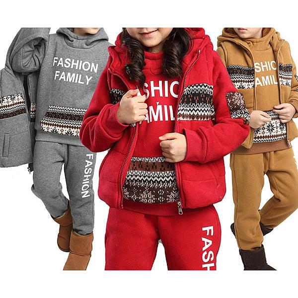 冬款童裝休閒三件套中大童加絨加厚衛衣套裝(四色/五碼可選)