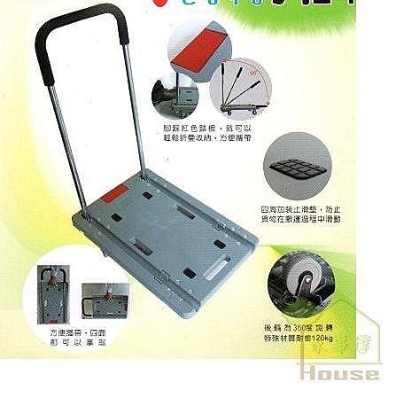 [ 家事達 ] 台灣Sancos 折疊式手推車 工作車
