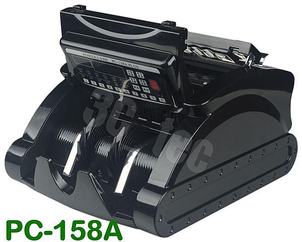 Power Cash PC-158A PC 158A 台幣頂級點驗鈔機 點鈔機