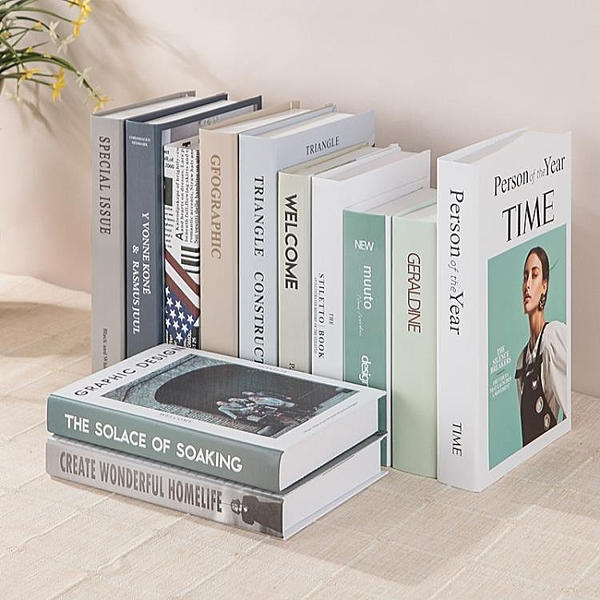 假書北歐風格裝飾品假書仿真書拍照道具書客廳臥室樣板間創意模型擺設jy