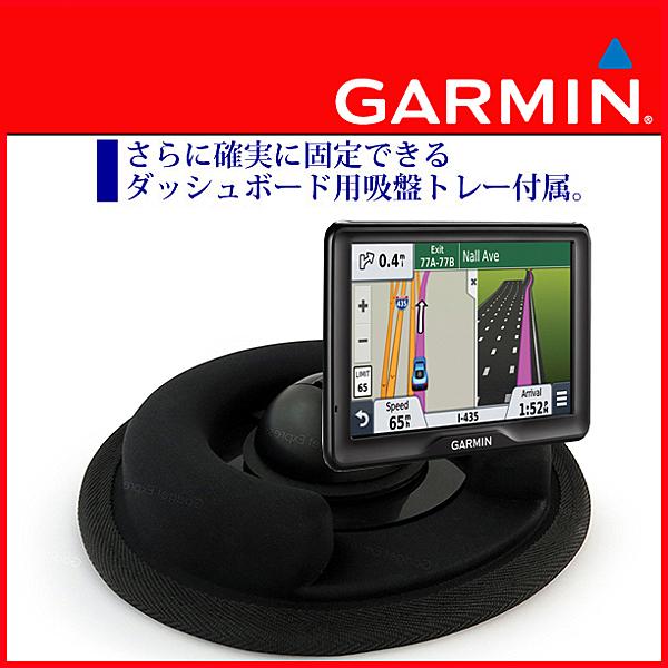 Garmin nuvi 2565 1350 1370T 1470 1420 1450 42吸盤沙包架沙包車架衛星導航支架