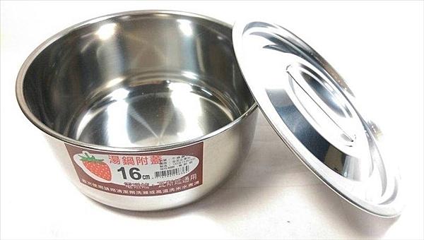 【附蓋湯鍋16公分】泡麵碗 湯杯碗 餐具 爬山 登山 學生宿舍【八八八】e網購