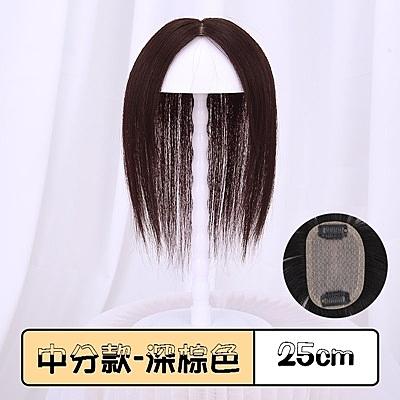 假髮(真髮)-自然無痕7x10cm25cm直髮女假髮2色73uh55【時尚巴黎】