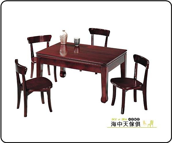 {{ 海中天休閒傢俱廣場 }} G-02 摩登時尚 餐廳系列 370-1A 如意和室桌椅組(一桌四椅)