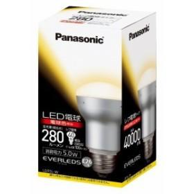 パナソニック LED電球 EVERLEDS レフ電球40W相当 密閉形器具対応 E26口金 電球色相当(5.0W) 一般電球