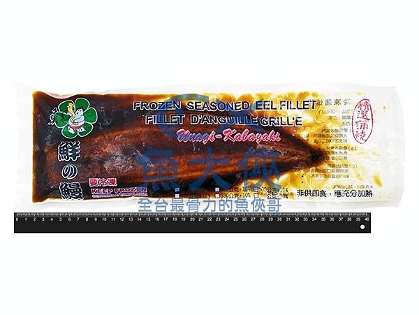 1A3A【魚大俠】FH113台灣製蒲燒鰻魚/日本白鰻品種(500g/包 醬汁30%)