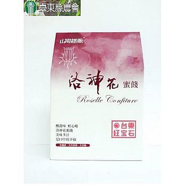 【台東縣農會】洛神花蜜餞 150g/包