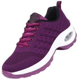 [KUIBU] レディース 厚底美脚 超軽量 柔らか 疲れにくい 歩きやすい エアクッション アウトドア 登山靴 婦人靴 フライニット スニーカー シューズ