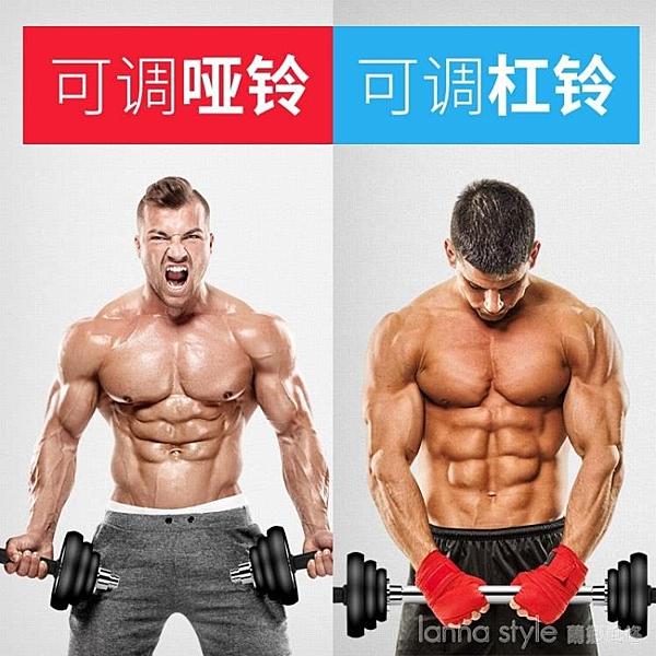 啞鈴 電鍍20公斤15kg健身器材 男士家用 萬里通啞鈴套裝禮盒 新品全館85折 YTL