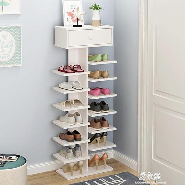 鞋架多層簡易經濟型迷你小鞋櫃門口鞋架子家用客廳收納架鞋架防塵YYJ 易家樂