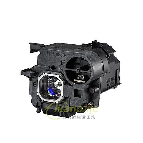 NEC-OEM副廠投影機燈泡NP33LP / 適用機型NP-UM352W-WK
